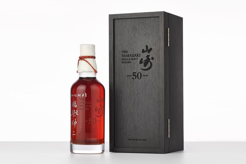 Yamakazi Single Malt Whisky 50 Years Auction Record 300000 USD sothebys
