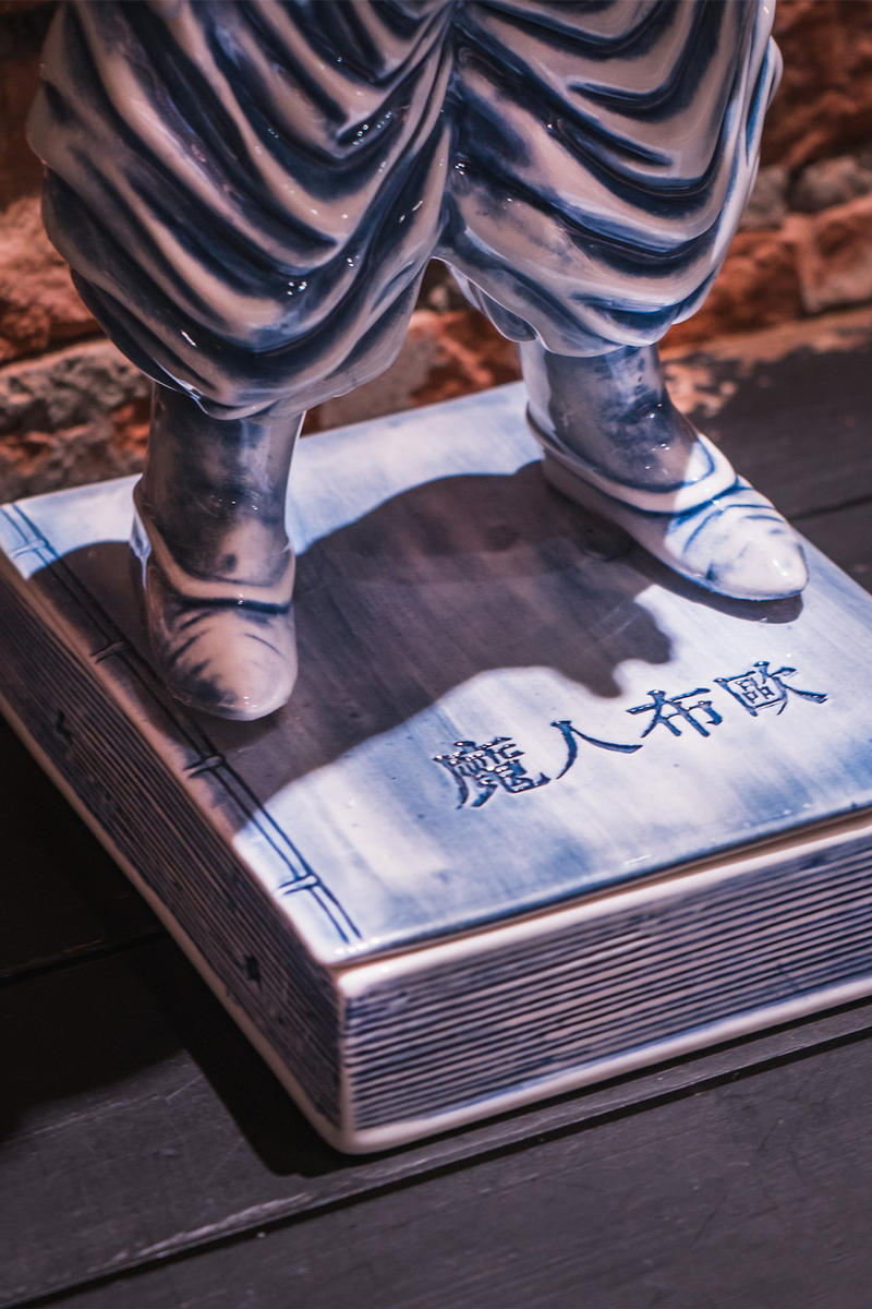 Yeenjoy Studio Dragon Ball Z Majin Buu Incense Burner WOAW store exclusive