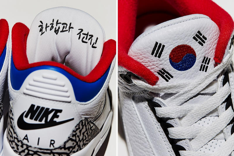 d08575a55af6 Air Jordan 3 Korea White Red Blue Black Flag Taegukgi