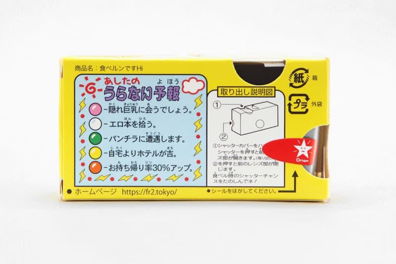 FR2 Fxxking Rabbits Candy Dispensing Camera Japan