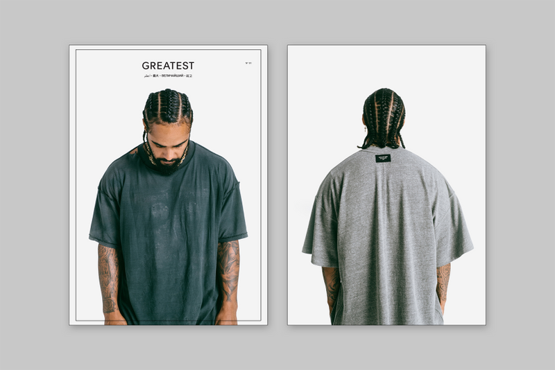 Jerry Lorenzo Cover GOAT Greatest Magazine first issue fear of god fog 2018 february 27