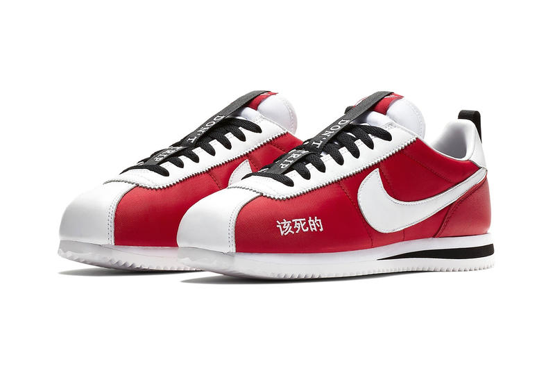 low priced 37033 7c0d8 Purchase the Kendrick Lamar x Nike Cortez II Now | HYPEBEAST