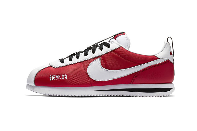 the latest 187ef 5729a Kendrick Lamar Nike Cortez Gym Red White Nylon | HYPEBEAST
