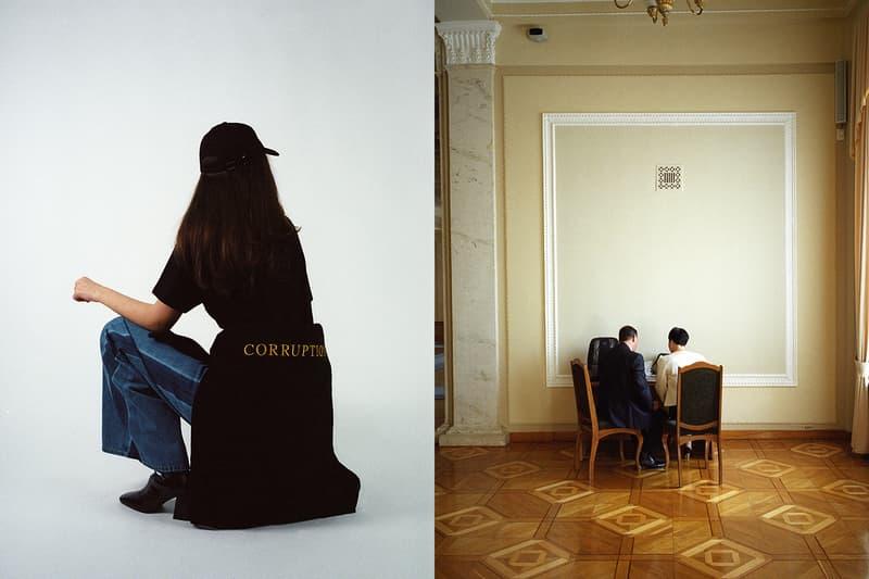 Ksenia Schnaider Corruption Collection Lookbook Vladyslav Andrievsky
