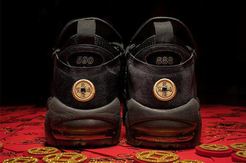Nike Air More Money Chinese Yuan currency pack 2018 february release date info sneakers shoes footwear AO9383 001 new year CNY Chinese New Year