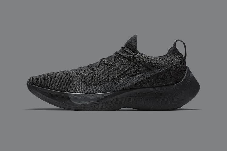 7705c57ed1 Nike's Vapor Street Flyknit