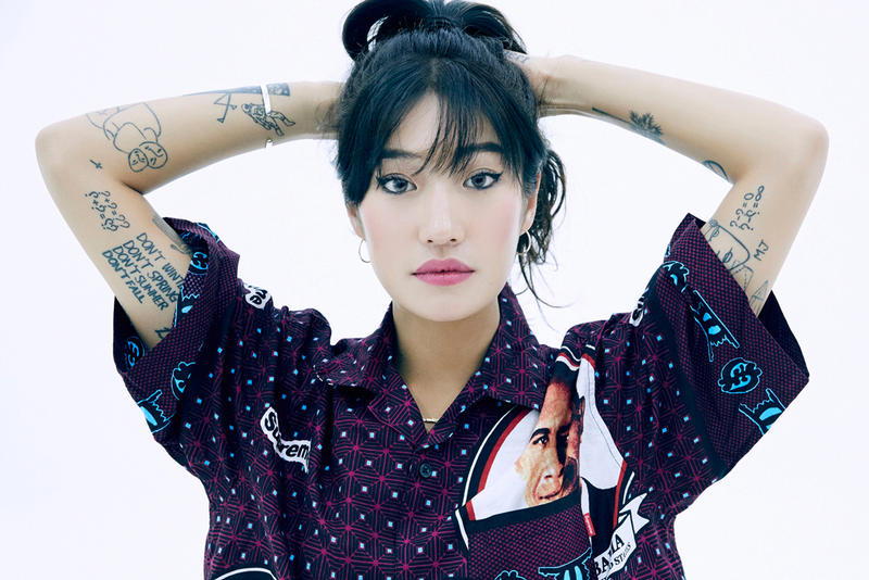 Peggy Gou Han Jan Once EP