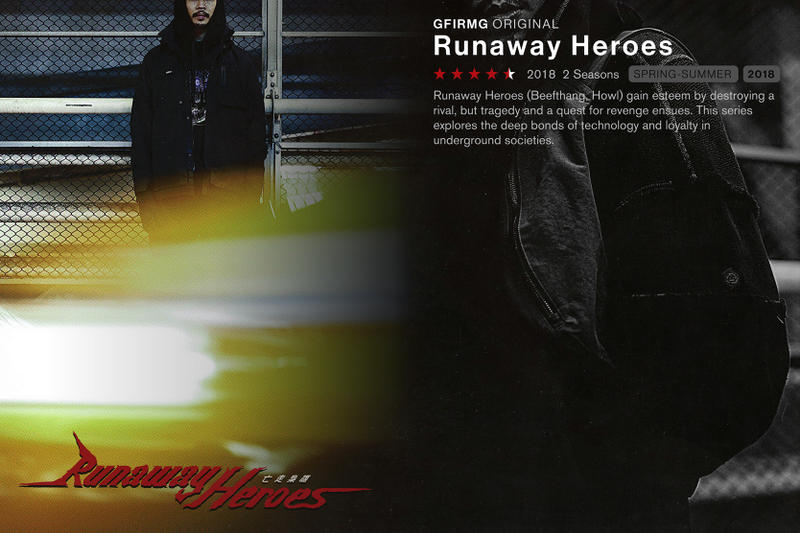 Guerrilla Group Runaway Heroes 2018 Spring Summer Editorial collection