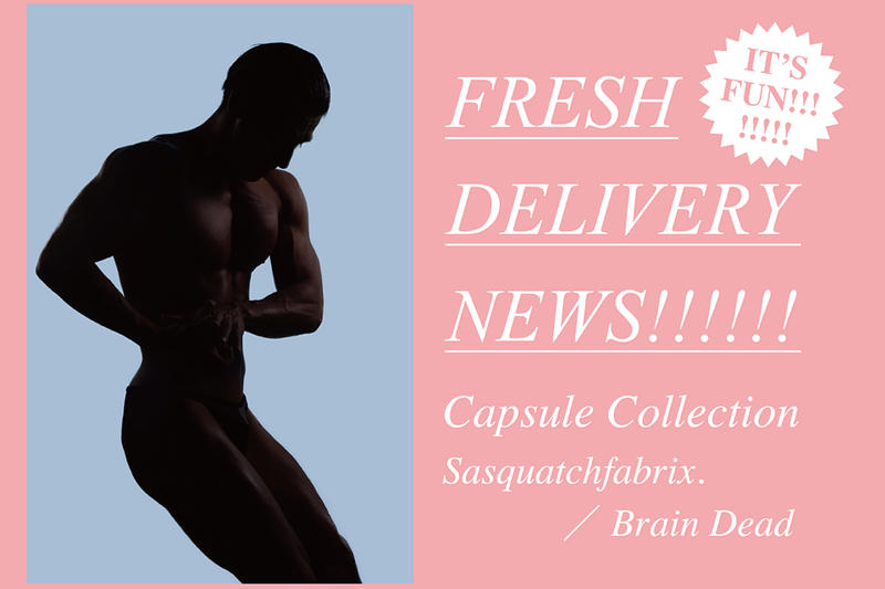 Brain Dead Sasquatchfabrix Collaboration Dover Street Market Ginza release