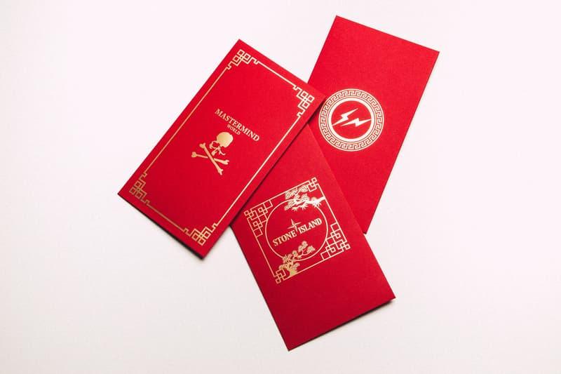 HBX Stone Island Mastermind WORLD Fragment Design Red Envelope 2018 chinese new year