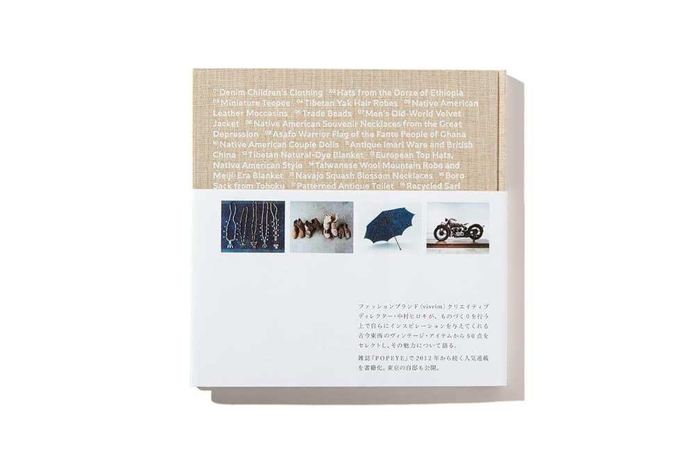 visvim hiroki nakamura my archive event exhibit pop-up book vintage inspiration japan tokyo 2018 march 17 31 panel Takahiro Kinoshita popeye
