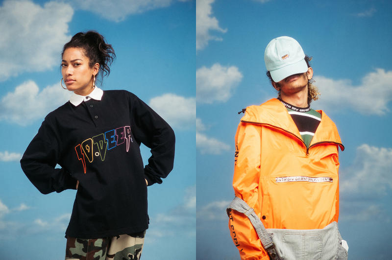10 Deep Spring 2018 Vertigo Lookbook collection march 14 release date info drop