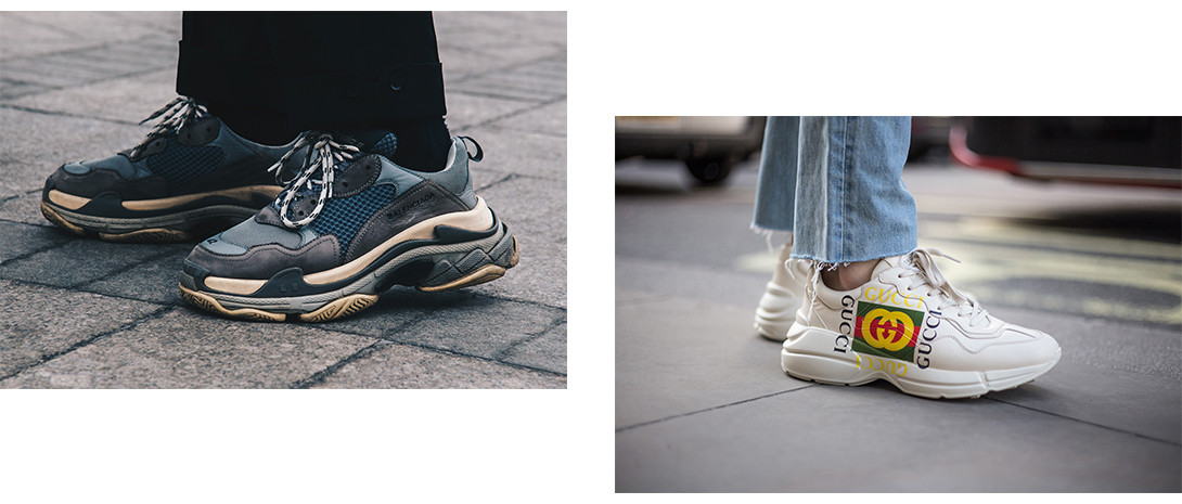 736e484d Chunky Sneakers Trend Forecast 2018 | HYPEBEAST