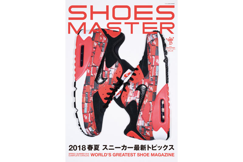atmos Nike Air Max 90 Shoebox shoes master magazine cover march 2018 release date info drop sneakers shoes footwear collaboration japan tokyo spring summer