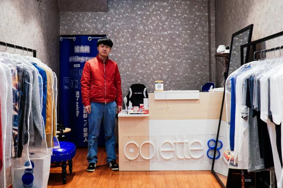 colette Forever - A Fake Boutique in China | HYPEBEAST
