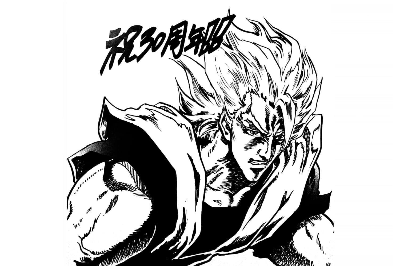 Goku Art Drawings