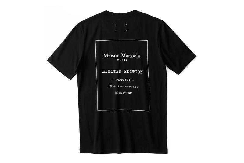 Maison Margiela Celebrates 15 Years at Roppongi Hills Store With Bespoke T-Shirt Anniversary Tokyo Japan