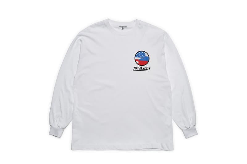 Gosha Rubchinskiy Spring Summer 2018 Second Drop Dover Street Market New York adidas football hoodies