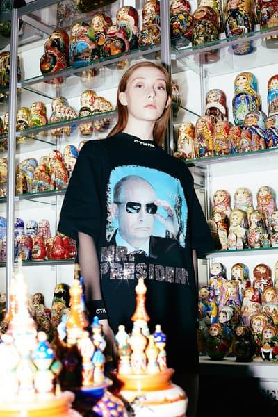 Heron Preston KM20 Exclusive Capsule Russia Moscow t-shirt waist bag rhinestones Vladimir Putin
