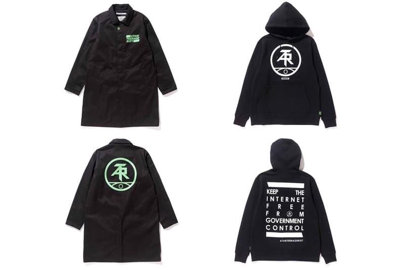NEIGHBORHOOD The_Answer Isetan Shinjuku Pop-Up Releases March 28 April 10 adidas Originals Medicom Toy Be@rbrick ATARI TEENAGE RIOT fragment design