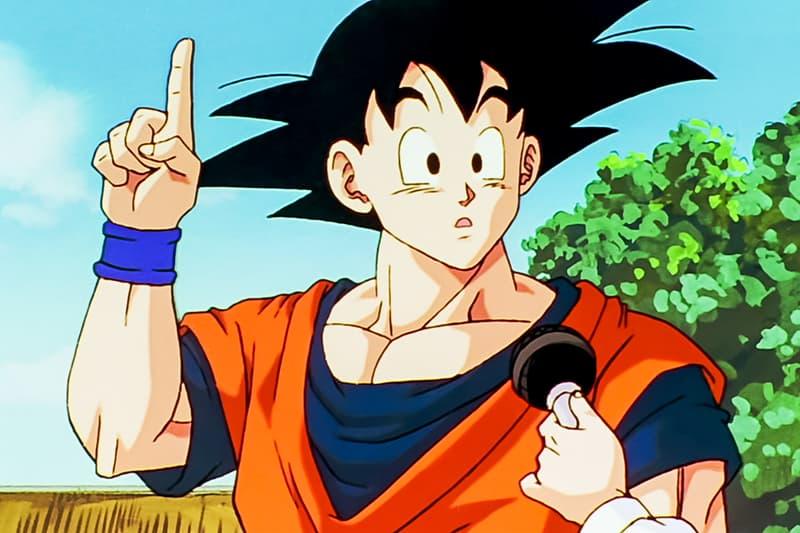 Dragon Ball Z Goku Movie 2018 Poster