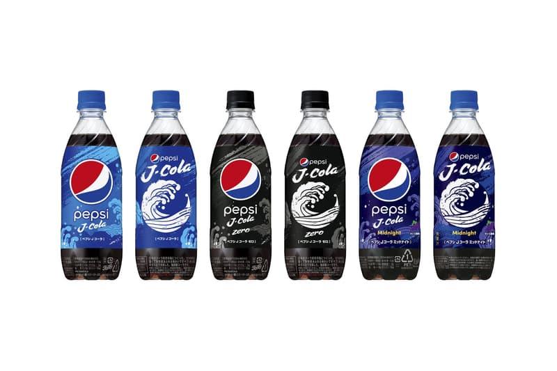 Pepsi J Cola Japan suntory zero midnight