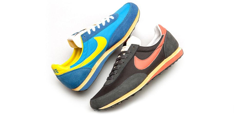 aebb154d9b981 Size  x Nike Elite OG Capsule Release Details