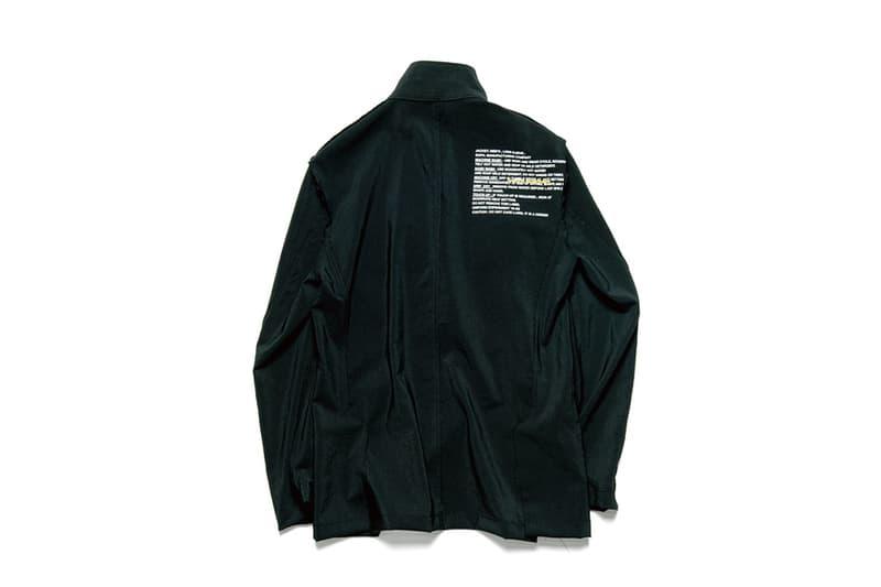 SOPHNET. uniform experiment Collection March 3 Suiting Blazers