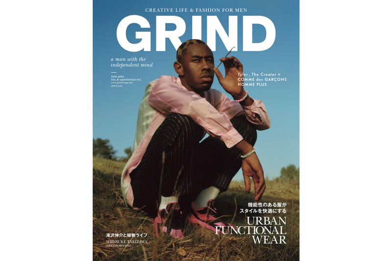Tyler the Creator Grind magazine japan cover comme des garcons homme plus nike 180 air max april 2018 issue
