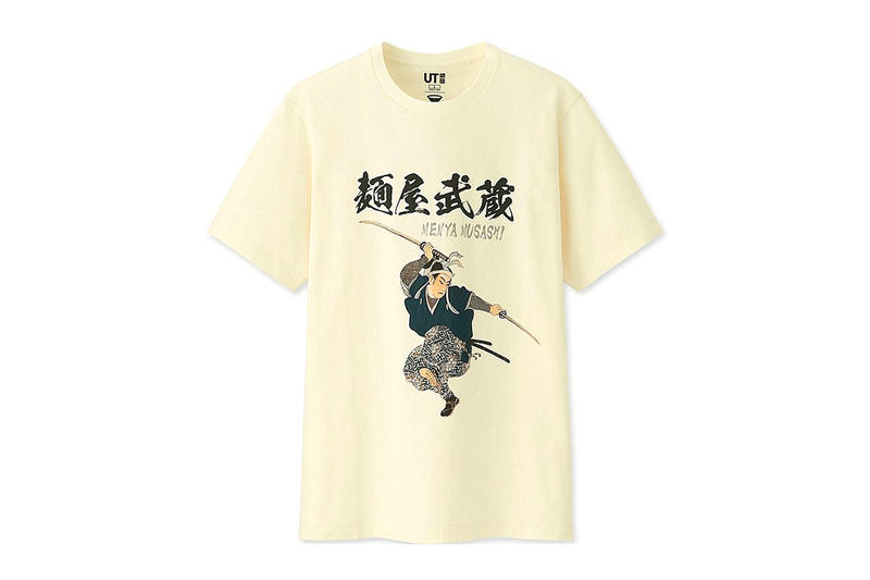 333cdb74 Uniqlo UT Ramen Capsule Collection Afuri Ebisoba Ichigen Menya Musashi  Setagaya Ippudo Hokkaido Santouka