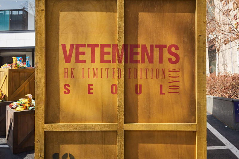 Vetements JOYCE Seoul Pop-up temporary store DHL Reebok Tommy Hilfiger Zürich Demna Gvaslia fashion streetwear korea south korea
