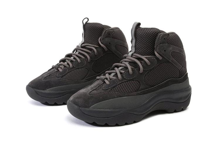 3646bdb52906 order b9585 c8290 YEEZY Season 6 Desert Rat Boot Pricing Black Colorway  Revealed ...