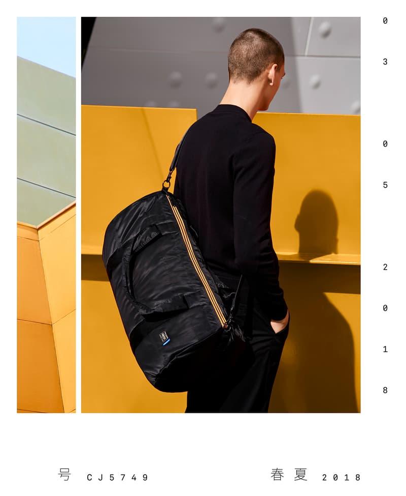 22a13d576fcf PORTER Yoshida Co adidas Originals Campus Luggage Bags 2-way Boston 3-way  Brief