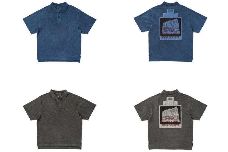 CE Spring Summer 2018 BEAUTY YOUTH UNITED ARROWS Cav Empt april 21 release date info drop exclusive japan