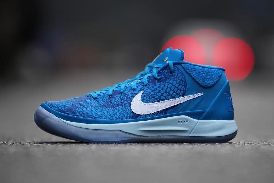 DeMar DeRozan Nike Kobe A.D. Mid PE