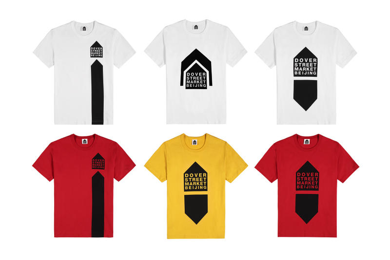 Dover Street Market Beijing T Shirts april 5 2018 release date info drop white red yellow