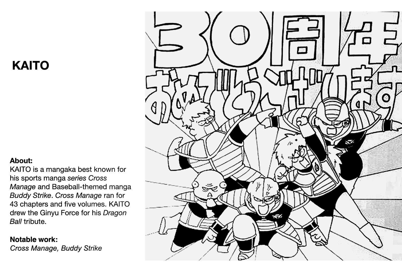 Dragon Ball Manga Comic Book Artists Naruto One Piece One Punch Man Death Note My Hero Academia Jim Lee DC Marvel