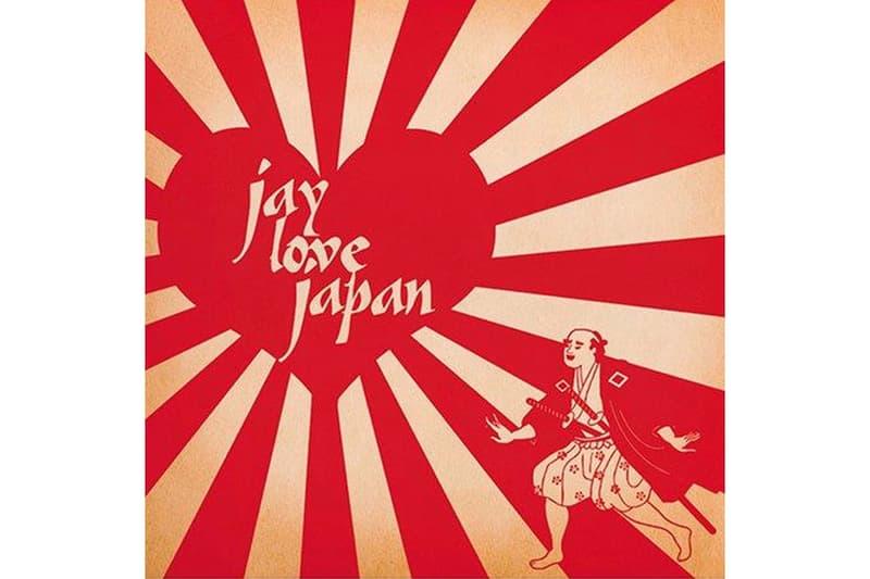 j-dilla-the-look-jay-love-japan-re-release-2016