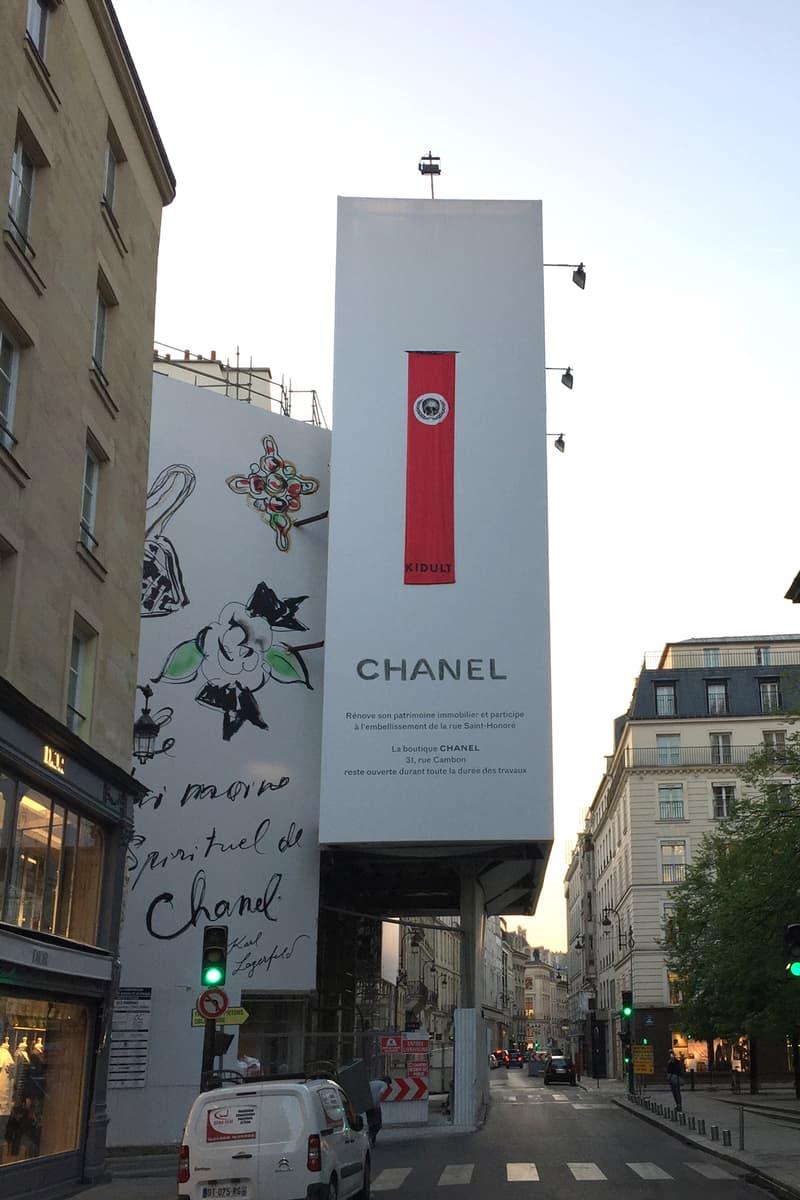 kidult chanel paris store street art graffiti
