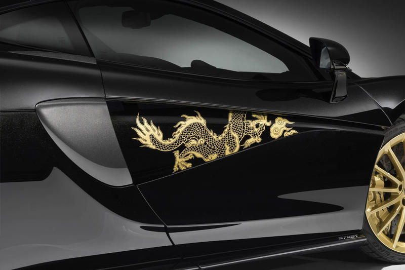 McLaren 570GT MSO Cabbeen Collection dragon china obsidian black gold