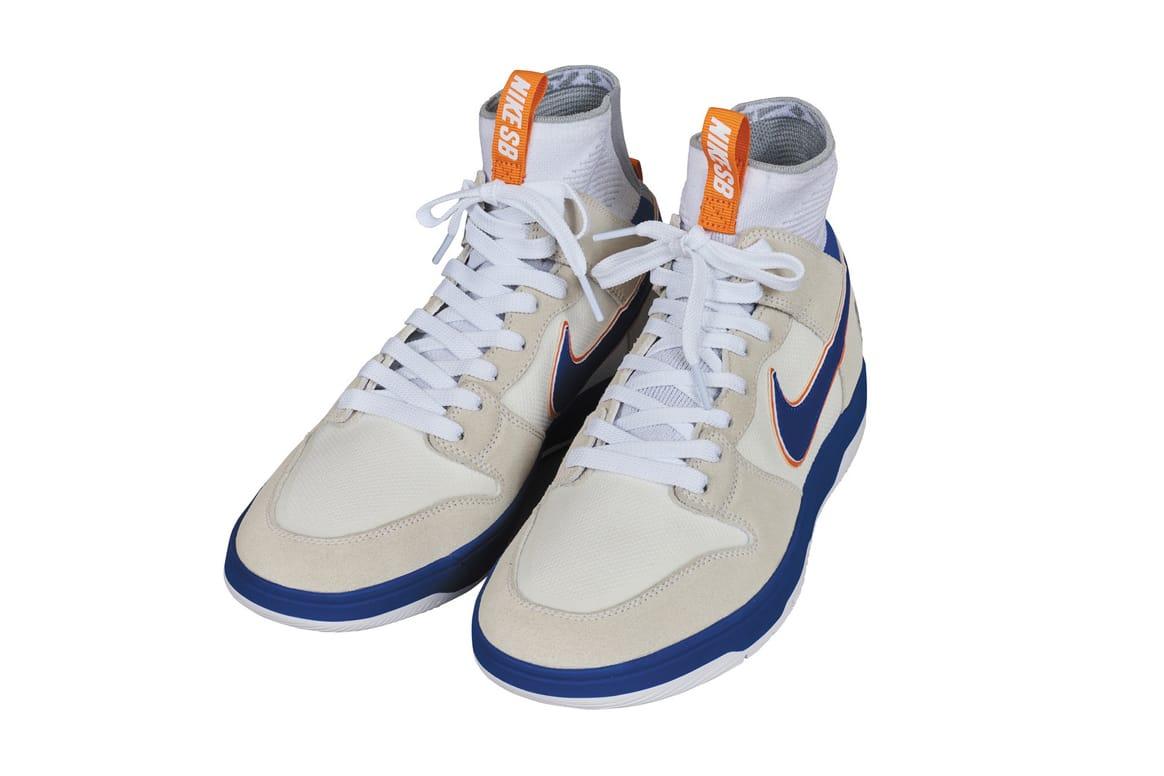 Medicom Toy x Nike SB Zoom Dunk High