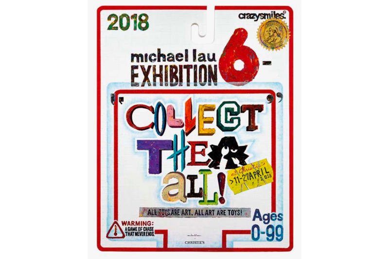 "Michael Lau Christie's Hong Kong ""COLLECT THEM ALL!"" Selling Exhibition 2018"