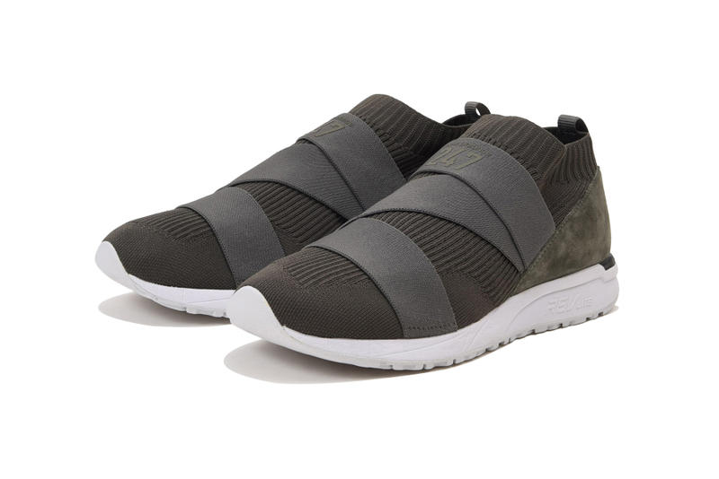 f6ef425bf4276 New Balance MRL247 knit slip on laceless 247 elastic strap mesh upper  running shoe sneaker drop
