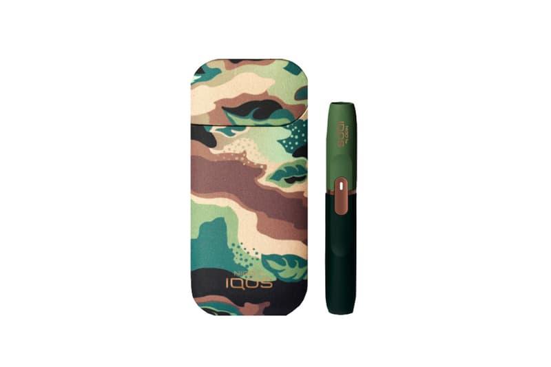 NIGO IQOS Vaporizer Camouflage Vape Vaping Pouch
