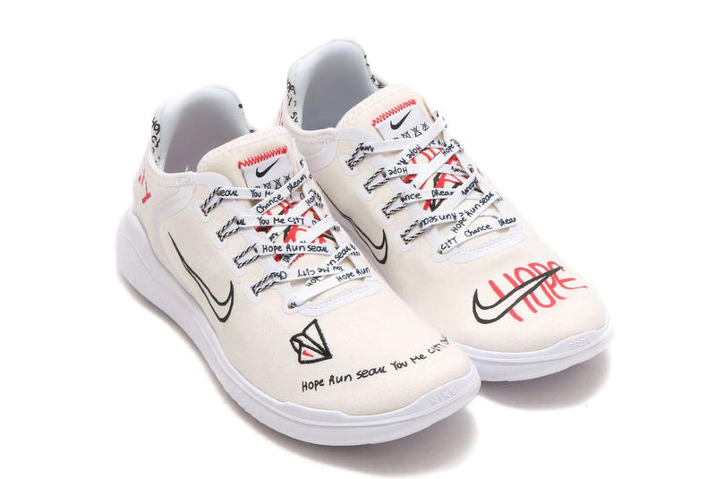 "Nike Free RN Designed Korean Artist Novo Seoul Inspired ""Free Expression"" Campaign Sneaker How to Cop Buy Purchase Pick Up Running Off-White"