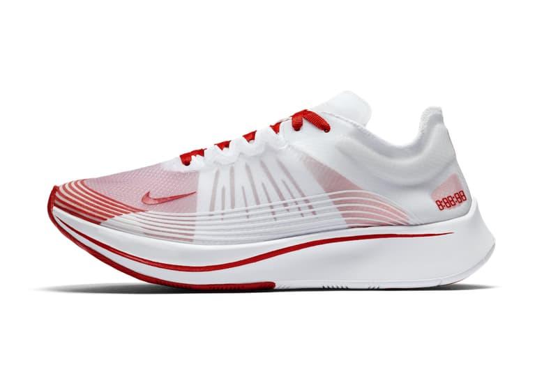 best website ea568 dfcec Nike Zoom Fly SP City Pack Release Date Breaking 2 marathon toyko london  boston