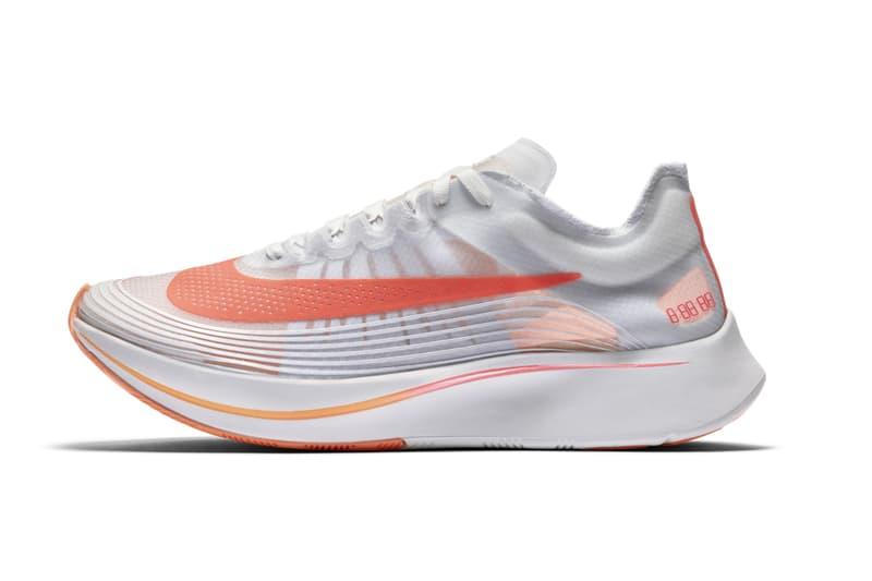 f031bf5bddc78 Nike Zoom Fly SP City Pack Release Date Breaking 2 marathon toyko london  boston