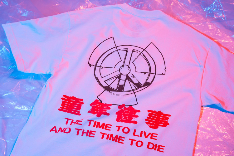 7916c649d1f7 PLEASURES Drops New Graphic T-Shirts for Spring Summer 2018