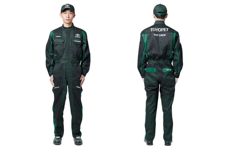 Yosuke Aizawa White Mountaineering Toyota toyopet mechanic suit jumpsuit boiler car engineer repair design shoe hat repair