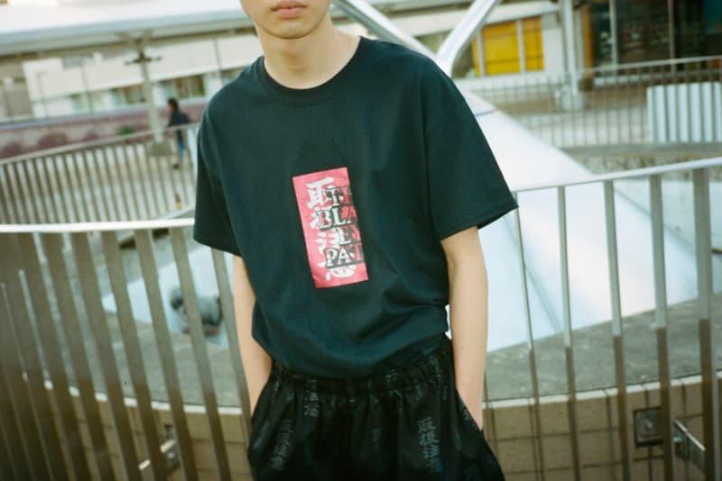 BlackEyePatch Spring Summer 2018 Collection Lookbook Kanji Tokyo Japan Streetwear Fashion